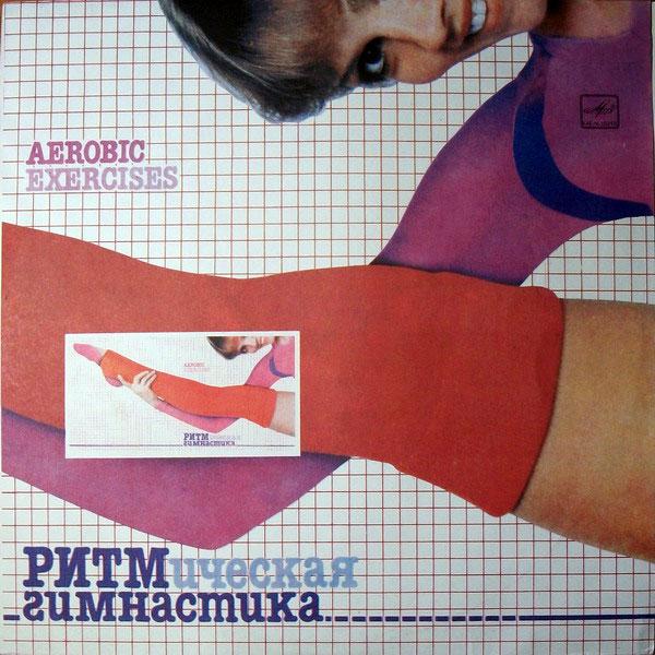 """""""Aerobic Exercises"""""""