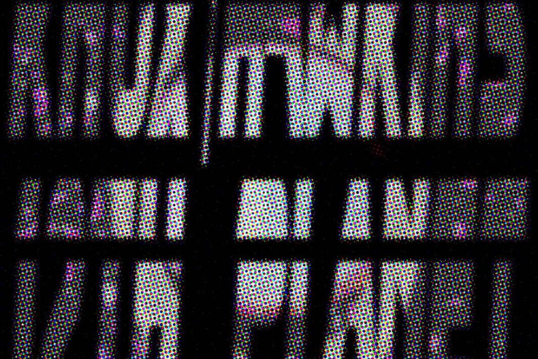 Knox Hawkins 12th Planet EP album artwork